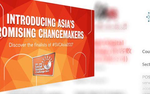 POS!BLE.NET makes SVC Asia Top 15